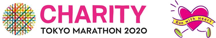 東京マラソン2020 ロゴ